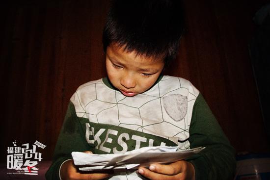 2014福建暖冬:这么一群孩子……