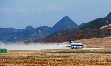 六盘水月照机场通航 可飞往 北上广 等城市