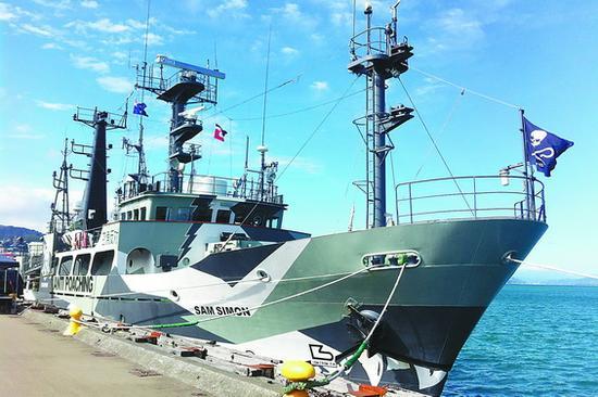 """反捕鲸船""""萨姆·西蒙""""号"""