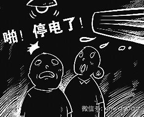 冰城本周停水停电时刻表发布涉及道里南岗香坊