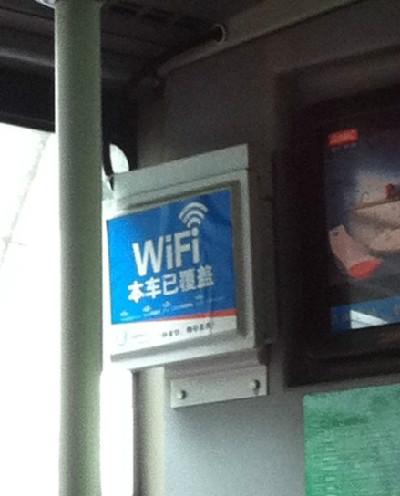 北京12000辆公交车开通免费WiFi 单车最少可40人同时在线