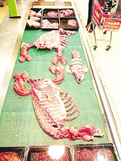 超市奇葩排骨