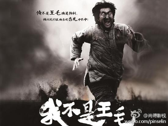 王大治凭借该片获奖