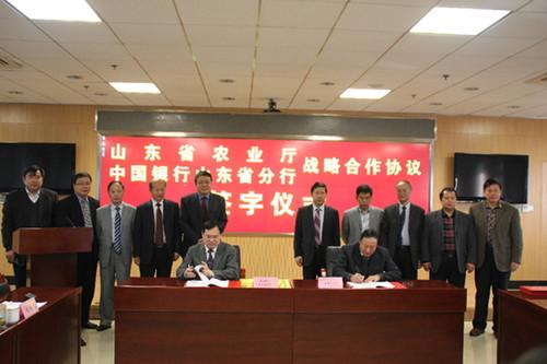 12月3日,山东省农业厅与中国银行山东分行签署战略合作协议,图为签约仪式现场。