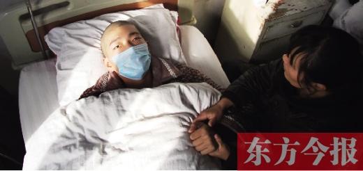 19岁,原本是一个充满梦想和朝气的年龄,张阁有却因白血病陷入困境