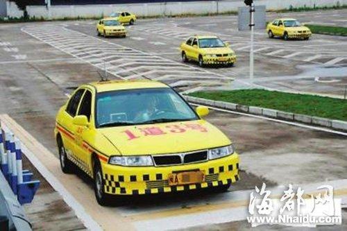 旧的驾考车通常是东南菱帅、东南V3车型