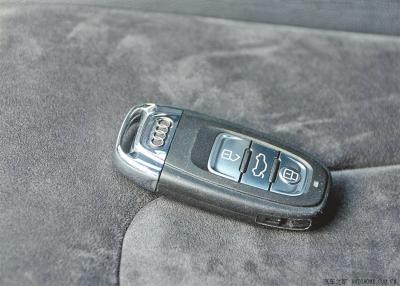 被捡到的轿车遥控钥匙