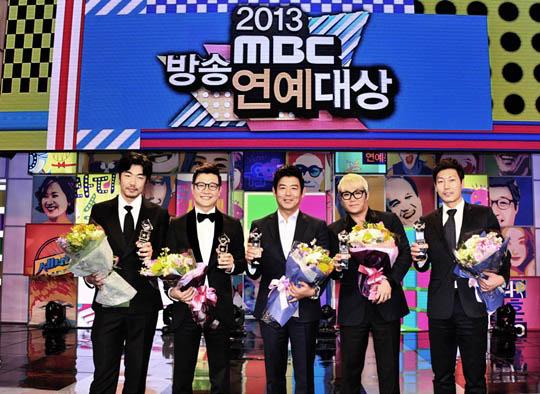 2013MBC演艺大赏