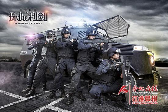 蚌埠特警炫酷海报太帅引发强烈反响。