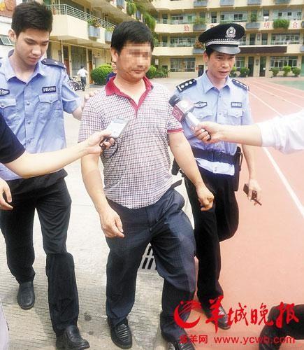 班主任李某被警方带走