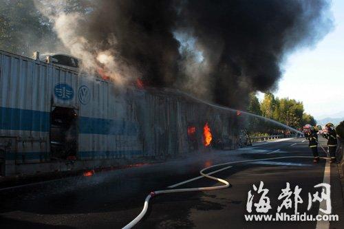 起火的挂车上载有14辆总价值数百万元的小轿车
