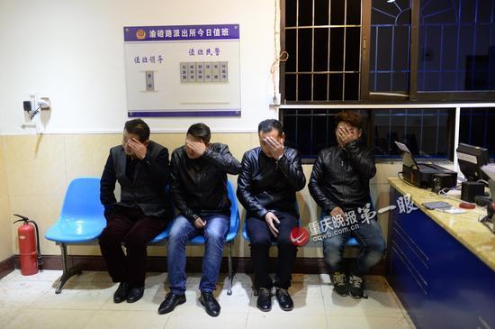 """4男子打""""飞的""""到重庆行乞。"""