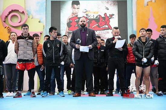 12月7日,全球站立格斗之王K-1中国格斗王海选大赛在长沙世界之窗拉开帷幕。