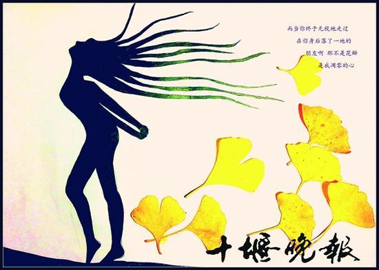 房县女孩孙艳捡鲜黄的银杏树叶做创意贴画晒上网络