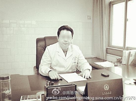 开封一医院院长被曝嫖娼 纪委正鉴定图片