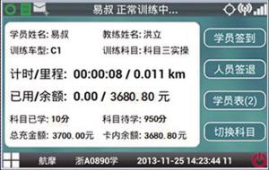 杭州驾培升级先学车后付费 对教练不满意可差评