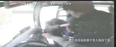 两名男子推刘乐下车,司机无动于衷