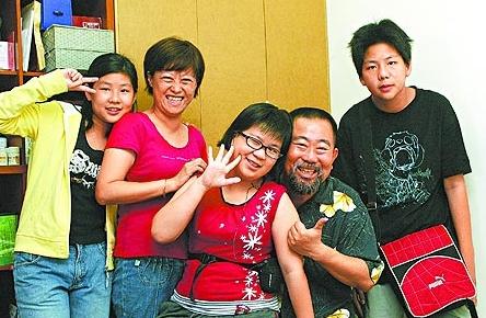 赵舜与家人
