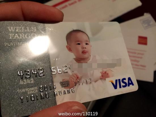 黄毅清还专门办了张印有女儿照片的信用卡