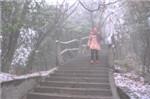 张家界武陵源迎来2014年冬季第一场雪