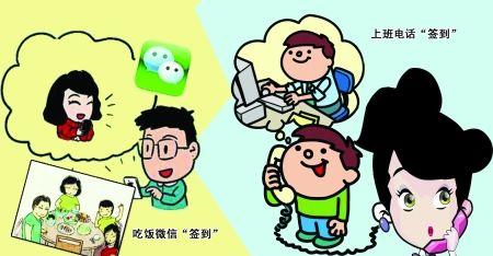 商报图形 刘颖 制