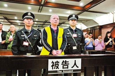 昨日,广州白云农工商联合公司原总经理张新华被法院一审判处死刑。《广州日报》供图