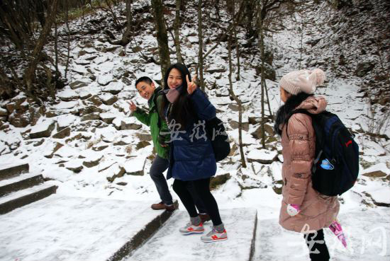 """黄山启动""""降雪模式"""""""