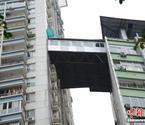 南宁空中走廊横跨两高楼