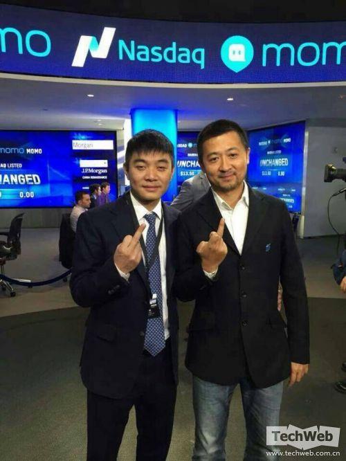 陌陌CEO唐岩(左)与经纬合伙人张颖(右)在敲钟现场竖中指