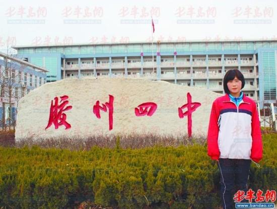 胶州四中的救人女生刘亚楠。