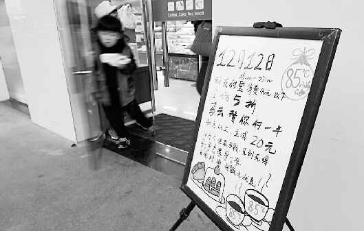11日,杆石桥附近一家蛋糕店推出双十二促销活动。 记者高歌
