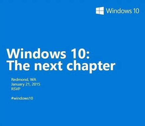 微软邀请函