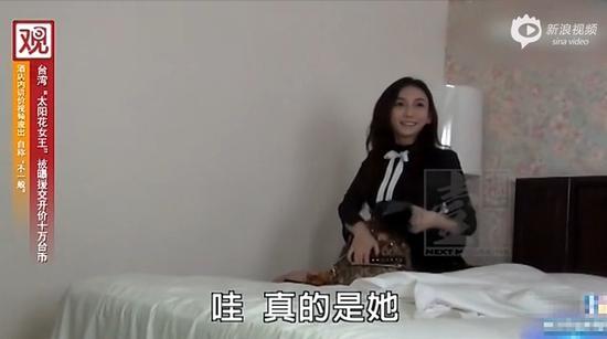 """台湾""""反服贸女王""""被曝是高级援交妹"""