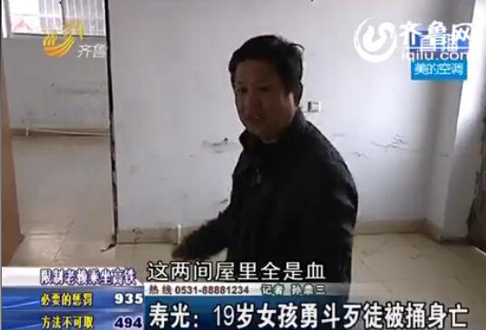 小萍父亲向记者讲述现场情况