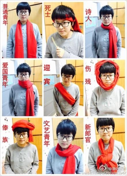 围巾27种戴法