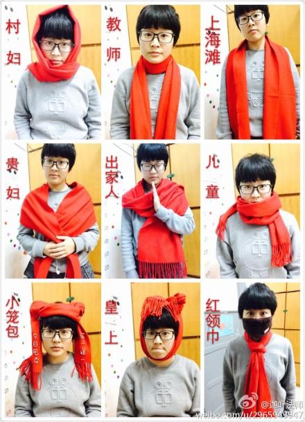 围巾27种系法