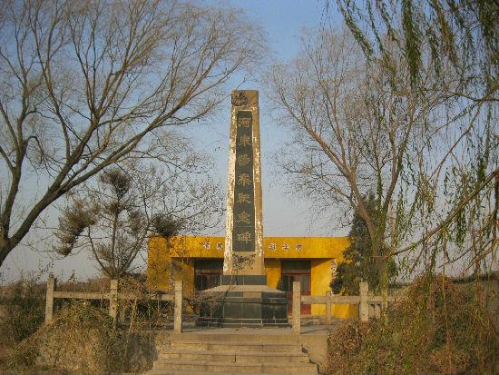 河东惨案纪念碑