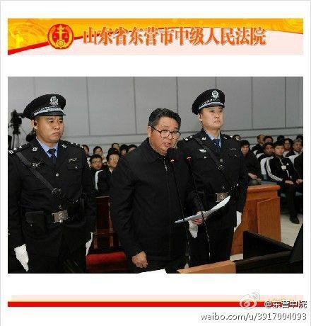安徽省原副省长倪发科