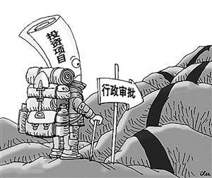 宁波推行权力清单制度