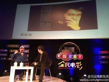 刘镇伟自曝明年拍《大话西游3》