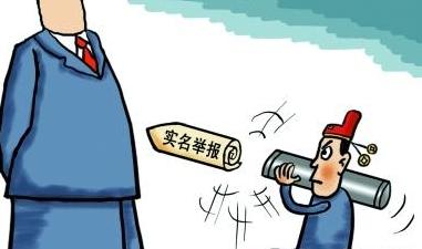 """大武口区开通微信举报""""1小时受理""""通道"""