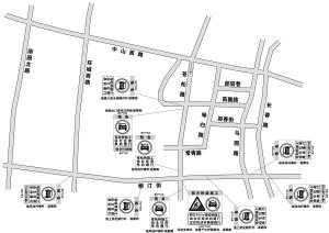 苍松桥交通管制示意图 由市公安局交通警察局绘制