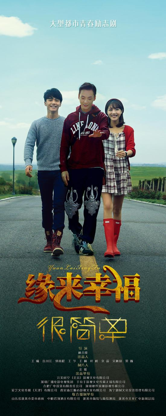 深圳电视节海报