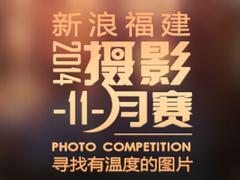 摄影11月赛获奖名单:《父亲的背影》夺冠