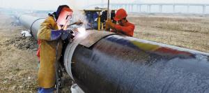 北仑—大榭天然气高压管道工程开工