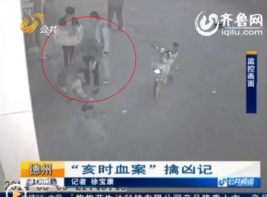监控视频当时拍摄到的画面