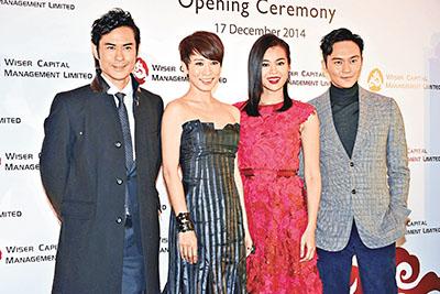 左起:郑嘉颖、佘诗曼、胡杏儿及张智霖四大绯闻男女同场。