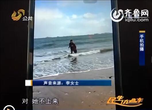 老人将女子拖上岸边