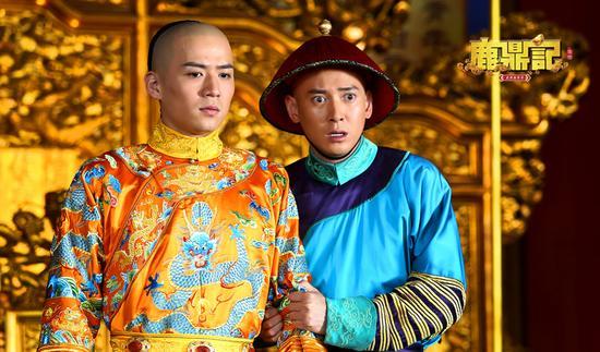 韦小宝和皇帝