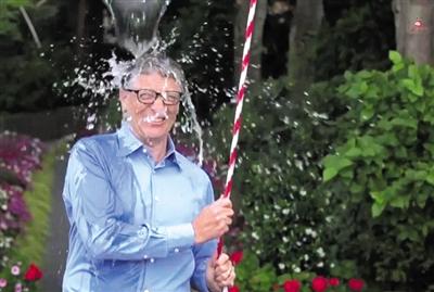 包括比尔·盖茨在内的众多名流接受了冰桶挑战。
